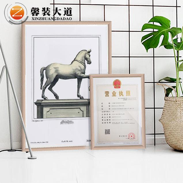 高密度材质画框线条-WBF-01款