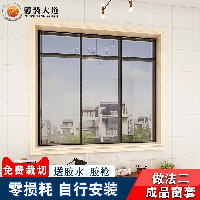 石塑成品窗套定制做法二