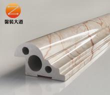 纳米石材KS-2.5cm小阴角 金丝米黄