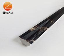 仿大理石墙角内装饰线条KS-2.5cm小阴角  黑啡