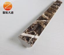 仿大理石墙角内装饰线条KS-2.5cm小阴角  浅啡网