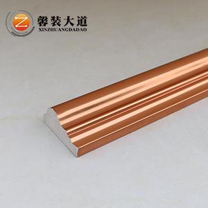 高档装饰PS高分子材料背景线条壁纸收边线条无卡槽线条B1115-50