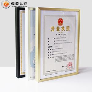 铝合金框定制-014款