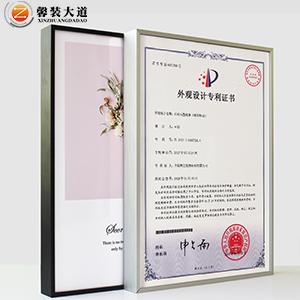 铝合金框定制-028款