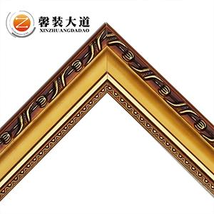 优选实木材质画框线条-3098款