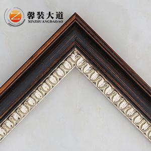 优选实木材质画框线条-5595款