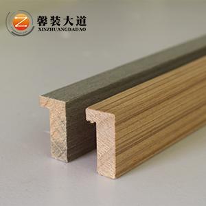 实木包覆画框线条-1833款