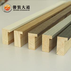 实木包覆画框线条-2848款