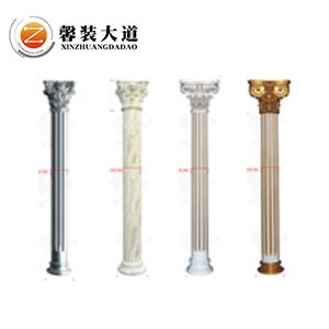 洛爵罗马柱20cm圆柱