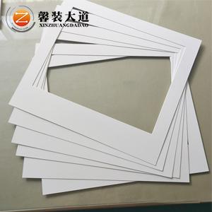 馨艺装饰画框卡纸