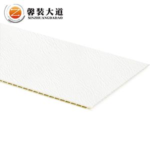 竹木纤维集成墙板A019款