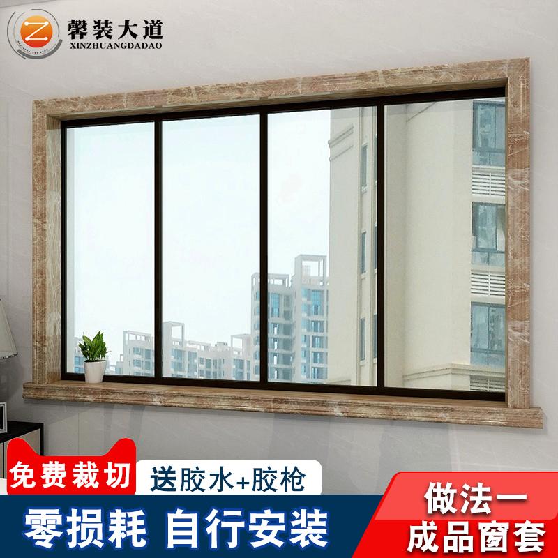 石塑成品窗套定制做法一