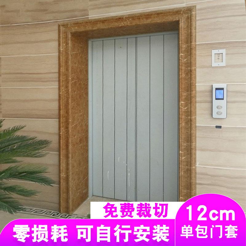 石塑成品门套定制12cm