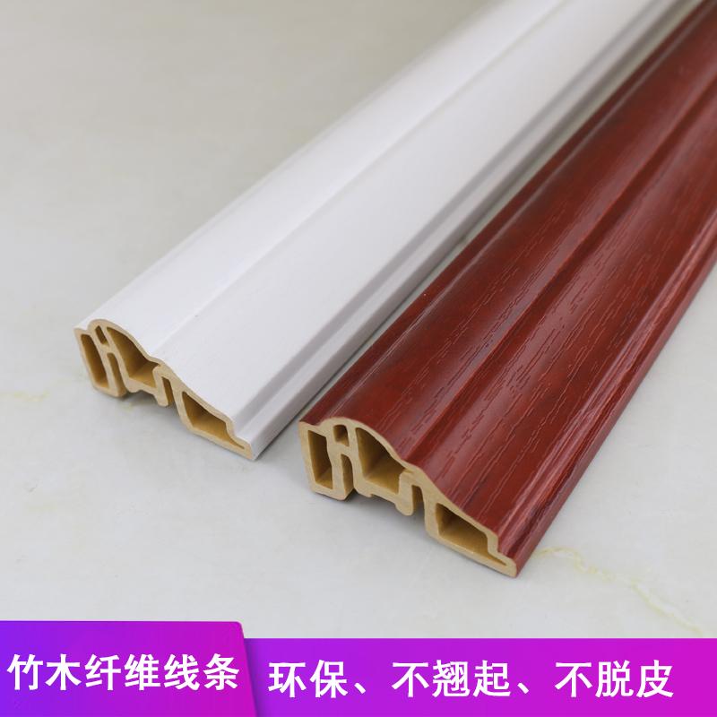 竹木纤维装饰线条3.5cm