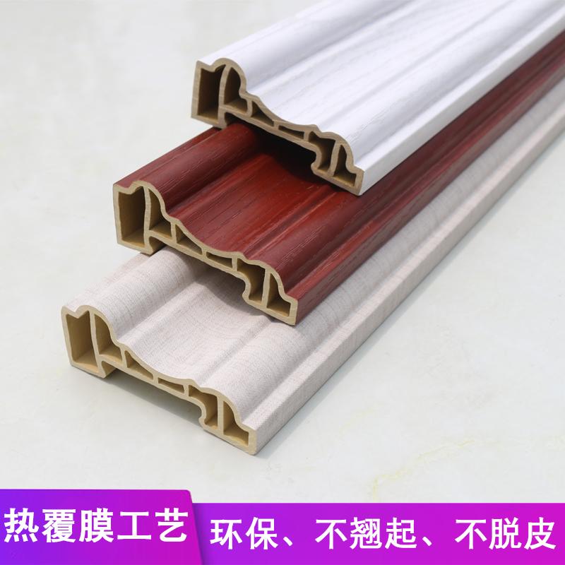 竹木纤维装饰线条6cm