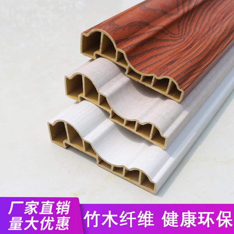竹木纤维装饰线条10cm